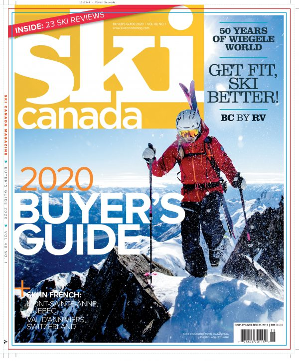Buyers Guide 2020